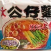 Doll instant noodles