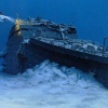 Discovery of the wreck of the 'Titanic'